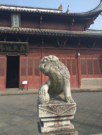 Tongcheng, Cina: 文庙