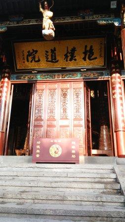 """Baopu Taoist Temple: IMG_20170302_075119_large.jpg"""""""