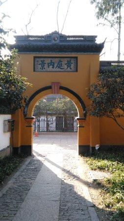 """Baopu Taoist Temple: IMG_20170302_081433_large.jpg"""""""