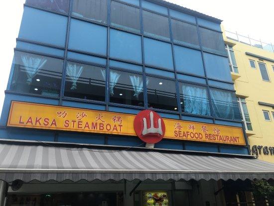 San Laksa Steamboat Pte. Ltd: photo0.jpg