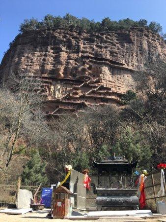 Maiji Shan Caves: photo1.jpg