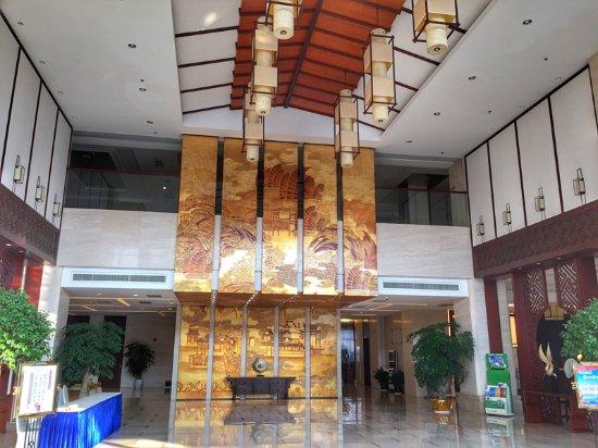 Taicang, China: 大堂