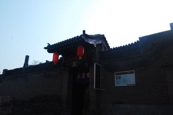 Yijie Holiday Chain Inn Pingyao Donglaixiang