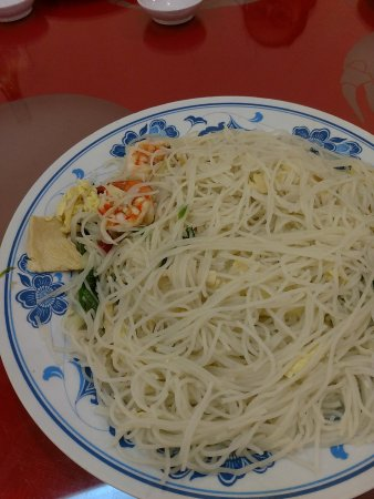 Welcome Seafood Restaurant: 海鲜炒粉