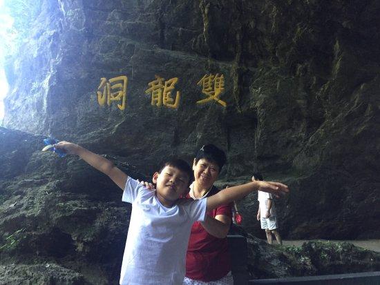 Jinhua, China: photo0.jpg