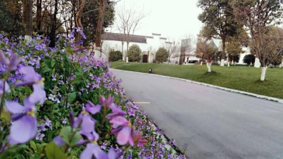 Changxing County-billede