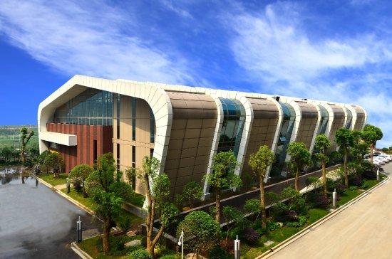 Chenzhou, China: 网球馆