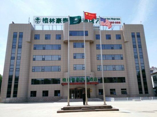 Guangrao County, China: getlstd_property_photo