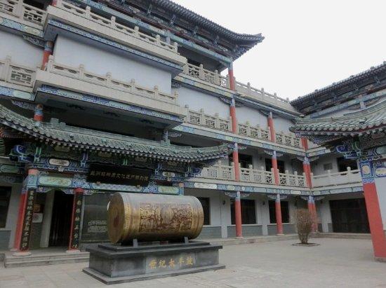 LanZhou FeiWuZhi WenHua YiChan ChenLieGuan