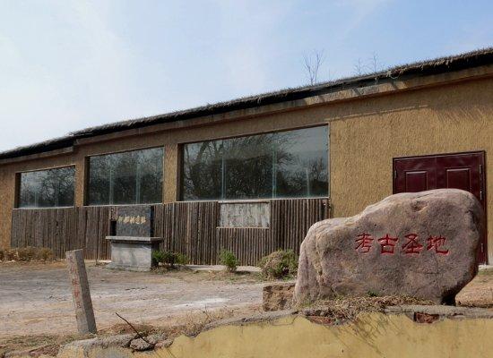Mianchi County, Κίνα: 当年的考古遗址