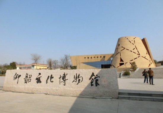 Mianchi County, Κίνα: 博物馆免费开放