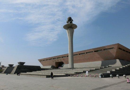 Luoyang, China: 洛阳市博物馆