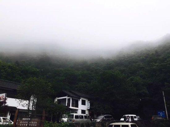 Jinhua, China: photo1.jpg