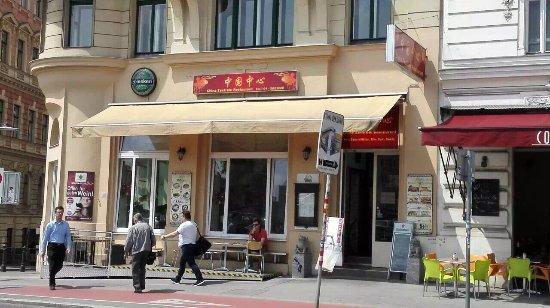 Photo of Chinese Restaurant China Zentrum at Wienerstraße 29, Wien 1040, Austria