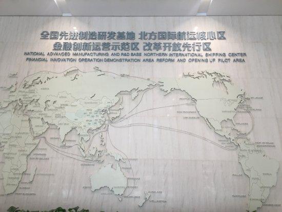 Tianjin Urban Planning Exhibition Hall: photo2.jpg