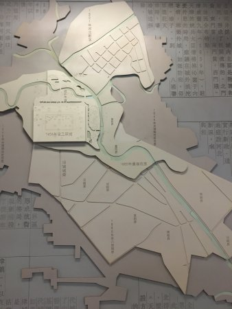 Tianjin Urban Planning Exhibition Hall: photo3.jpg
