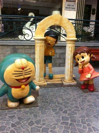 Quanzhou, Kina: 领Show天地