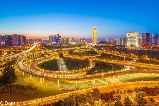 Zhengzhou, China: photo0.jpg