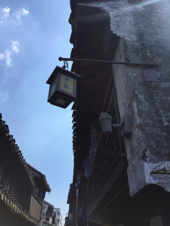 Taicang, China: 沙溪古镇