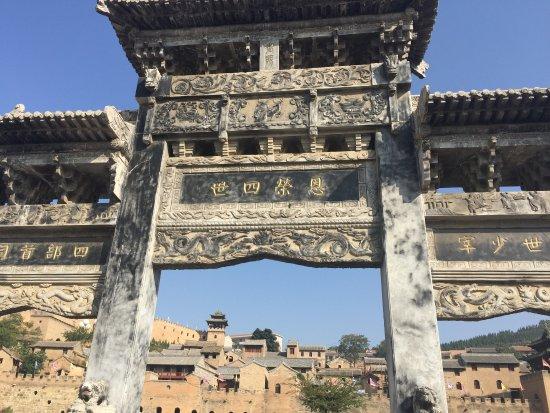 Qinshui County, China: 沁水湘峪村古城堡