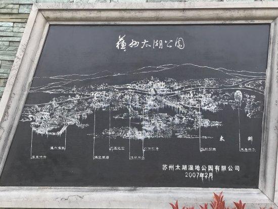 Suzhou Taihu Wetland Park: 苏州太湖湿地公园