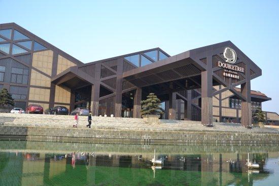 Jiaxing, China: 酒店大门