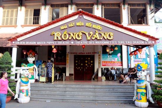 Golden Dragon Water Puppet Theater: 剧院门口