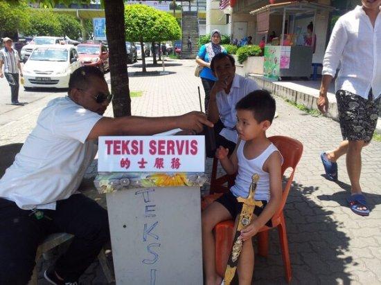 Semporna, Malezya: photo5.jpg