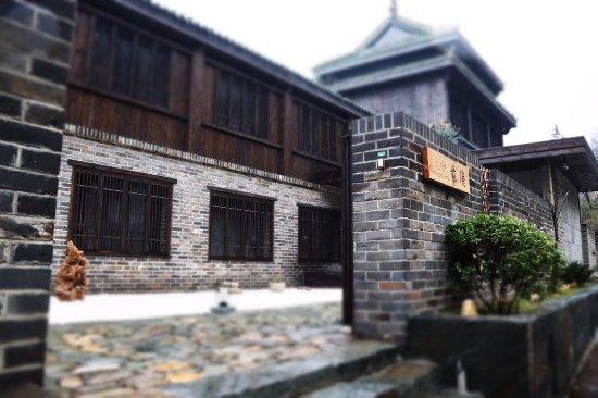Danjiangkou, China: photo3.jpg