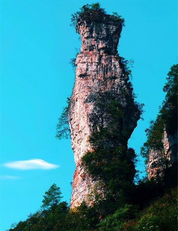 Suiyang County, Chine : 十二背后清溪峡五峰岭——净瓶山