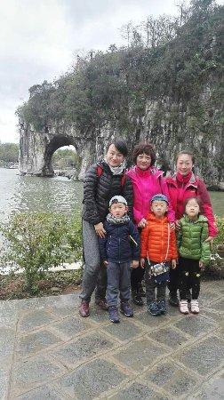 "Xiangbishan Park : mmexport1490946242986_large.jpg"""