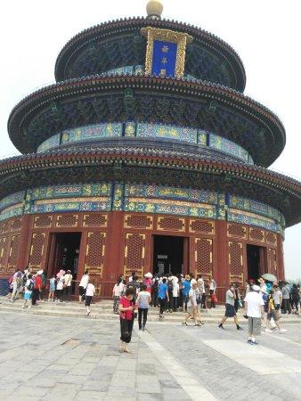 Yibin, Κίνα: 爱菲尔商务酒店