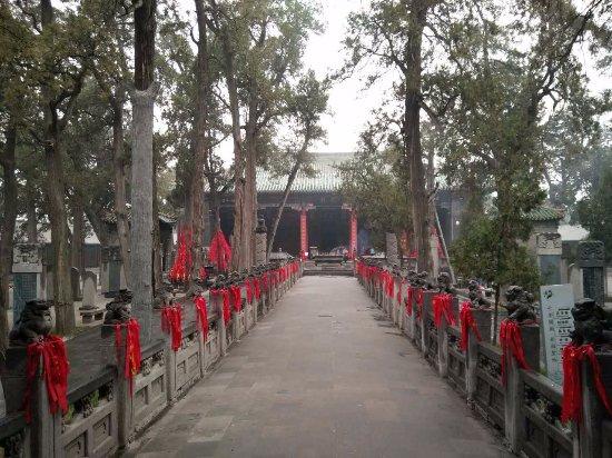 Guanlin Temple (General Guan's Tomb) : 关林庙