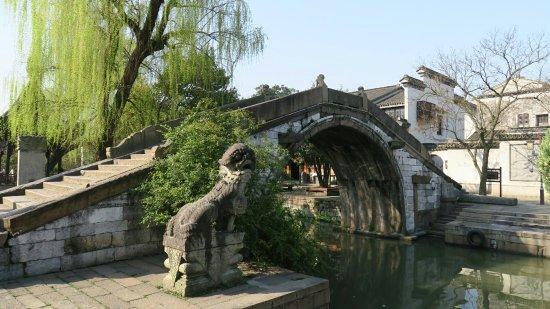 Huzhou Nanxun Old Bridge: 湖州南浔古桥