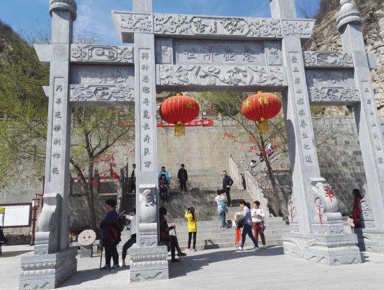 Hebi, Chine : 五岩山