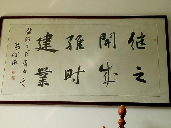 Huanghe Hotel: 黄河宾馆
