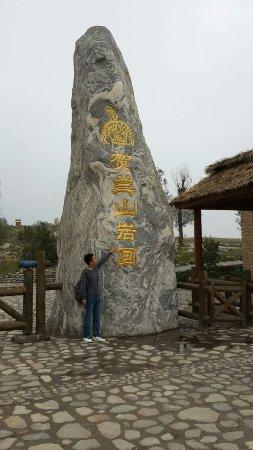 "Helan County, China: 1491283819120_large.jpg"""