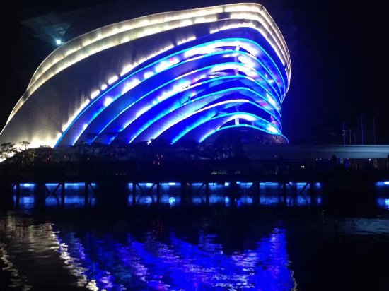 Guangzhou Opera House : photo0.jpg