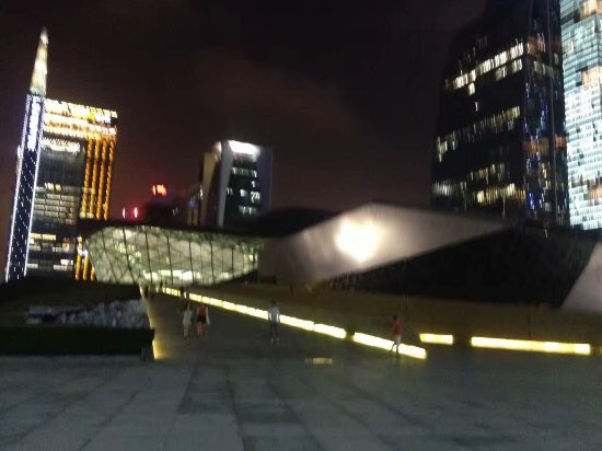 Guangzhou Opera House : photo1.jpg