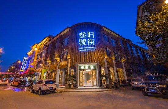 Wuyi Shan Foto