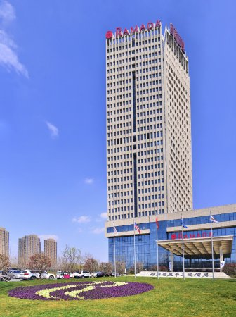 Heze, China: 酒店外景图