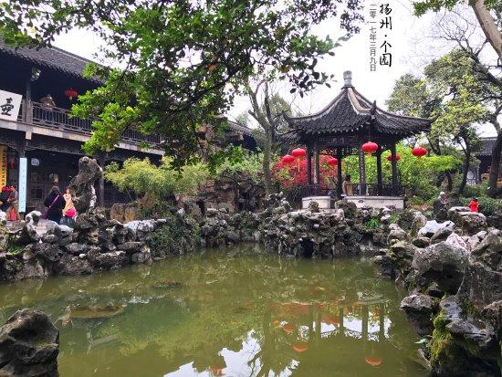 Yangzhou, الصين: photo1.jpg