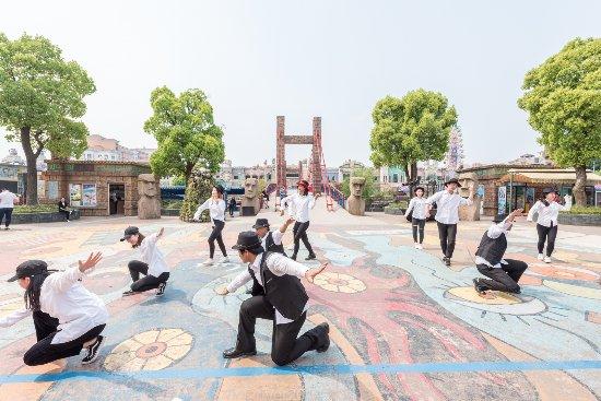 Hangzhou Songcheng Xianghu scenic spot: 快闪表演
