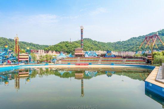 Hangzhou Paradise