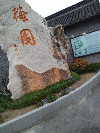 Taizhou, China: IMG20170117163050_large.jpg