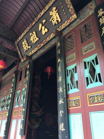 Nanping, China: 踏青沿途风景