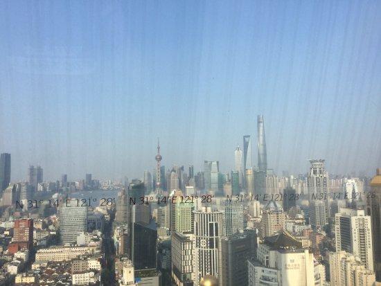 Le Royal Meridien Shanghai: photo5.jpg