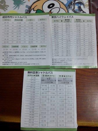 Tomisato, Japan: 酒店有到东京站的巴士,可以刷Suica卡,晚上回酒店没赶上末班车,于是坐电车到成田市打车回的酒店。成田到酒店出租车2700元。