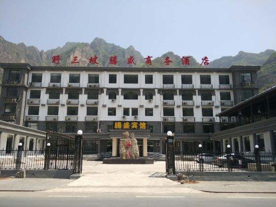 Tengsheng Hotel