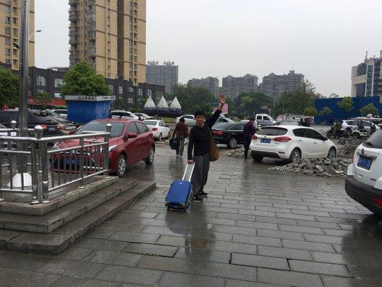 Jingdezhen, Κίνα: 高岭风景名胜区